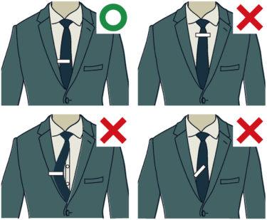 ネクタイピンの位置&付け方 やってはいけない3つのポイント